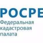 Кадастровой палате по Томской области – 20 лет!