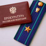 Заместитель прокурора Томской области Александр Ткаченко проведёт ...