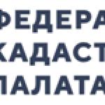 Кадастровая палата рассказала о дистанционной подаче документов в ...